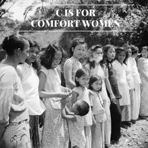 C IS FOR COMFORT WOMEN copy